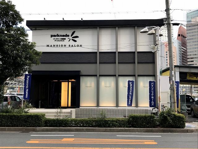パークナード新梅田アーバンパレスマンションギャラリー